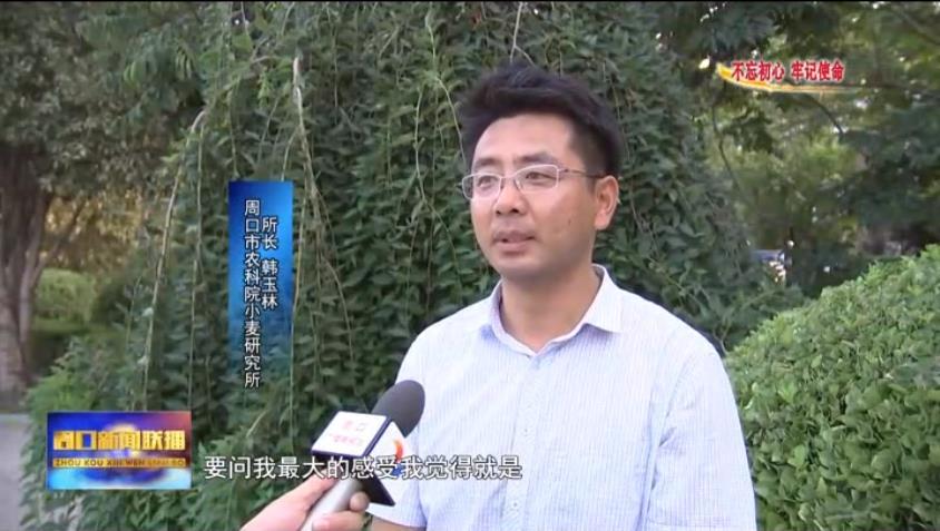 韩玉林:扎根沃土育良种 农业天地显身手